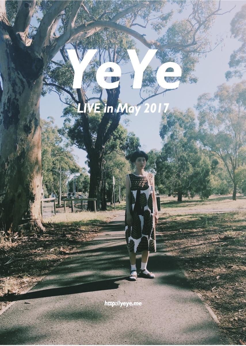 yeyeflyer_0328_poster
