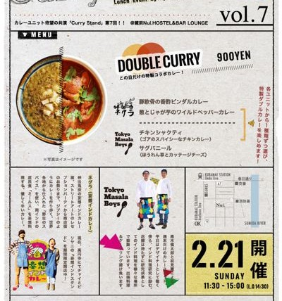 currystand160120sblg