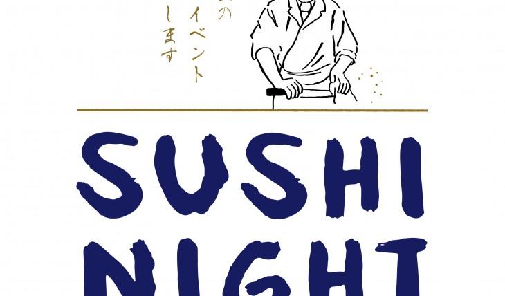 sushi_0905-01