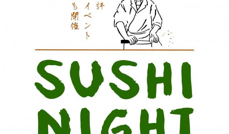 sushi_20170516-01
