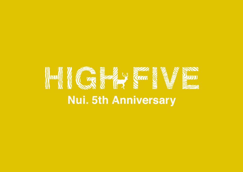 highfive_teaser