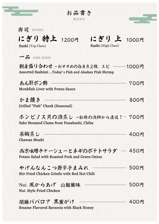 menu20180221-02