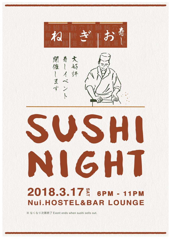 sushi_20180209-01