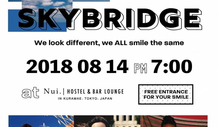 skybridge_flyer_アートボード 1