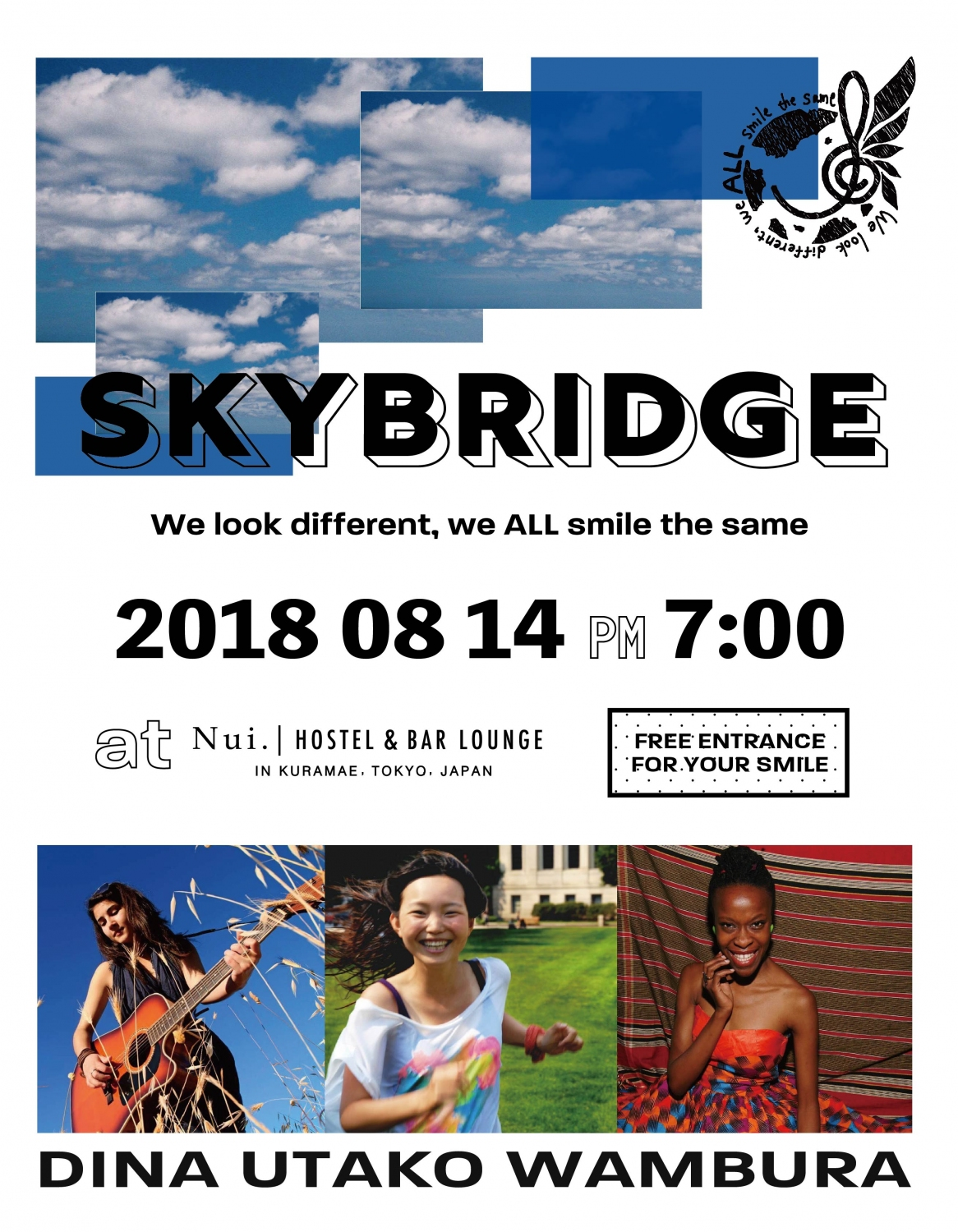 skybridge_flyer_アートボード 1