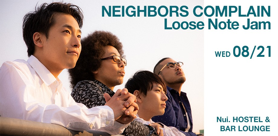 neightbors