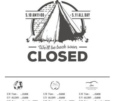 close160506blg