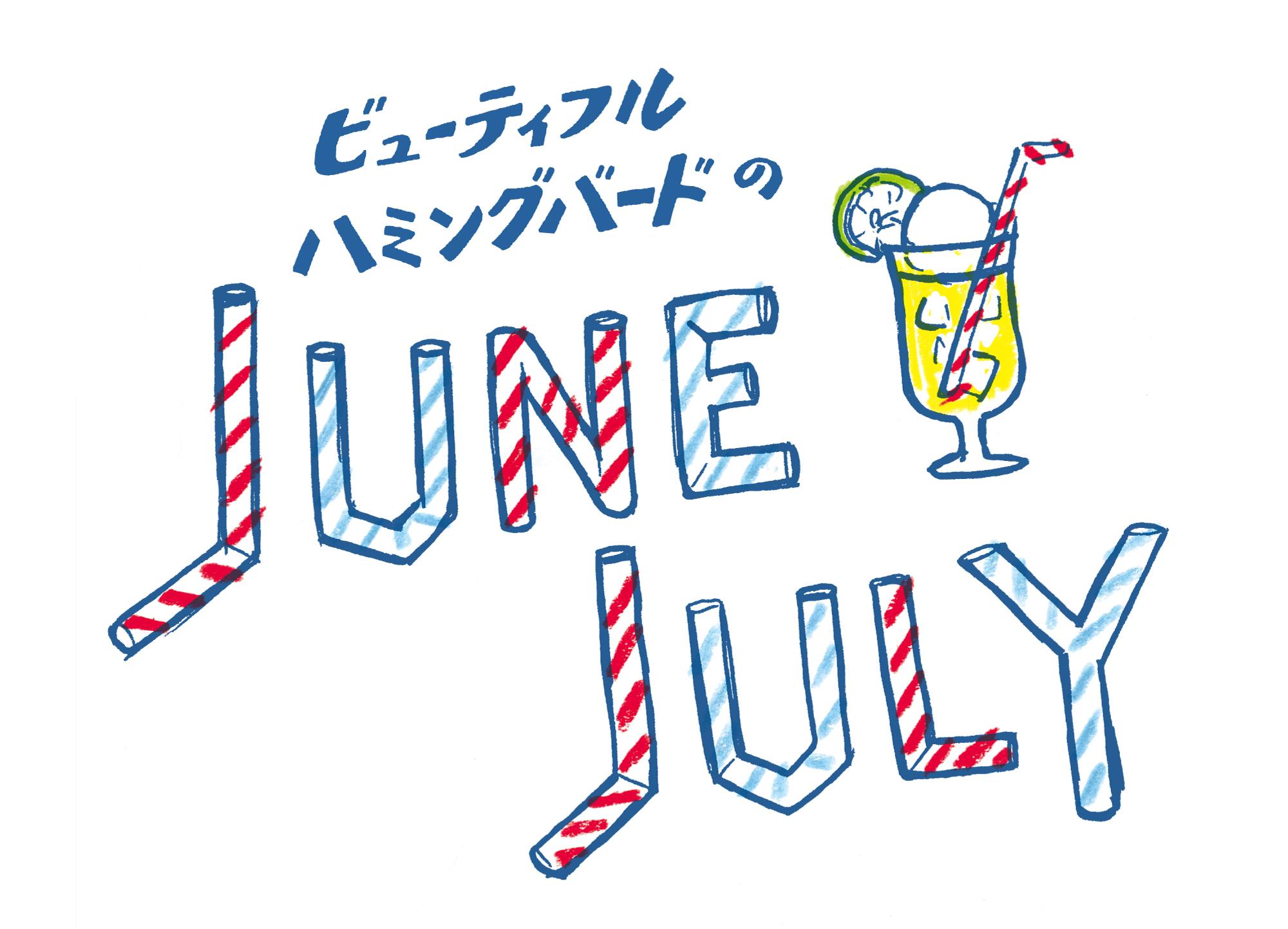 2017jj_0407_kokuchi_logo